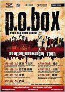 P.O.Box in Japan