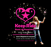 KeepRide キープライド