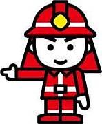 岐阜県消防学校 初任教育第60期