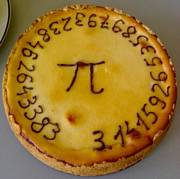 「πの日」実行委員会