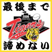 ☆Y・Yコーポレーション☆