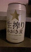 *静岡酒好き集まれ*
