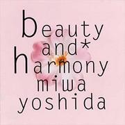 生涯の恋人(beauty&harmony)