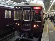 阪急宝塚線