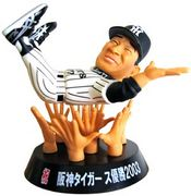 野球は阪神・私は独身