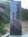 3333-日本一の石段-