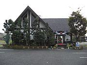 ☆アンの家☆
