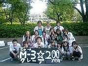 復活M‐3☆笑