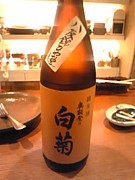 日本酒が好きすぎる