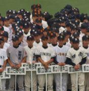 2007年卒 都立国立高校野球部