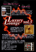 LUXURY LOUNGE in Sapporo