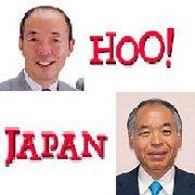 アhoo!JAPAN-坂田利夫と鈴木宗男