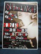 OKITAMA DE NIGHT