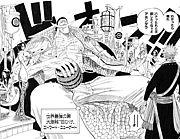 卍白ひげ海賊団卍