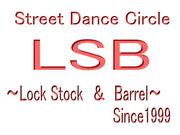 Street Dance Circle LSB
