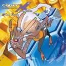 Cyber X feat. KEIKO