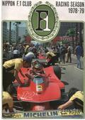 日本F1クラブ