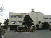 豊橋市立二川中学校