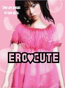 ♥エロCUTE♥