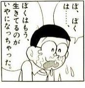 誇大妄想の被害妄想 | mixiコミ...