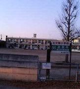 北文間小学校