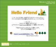 Hello Friend mixi支店