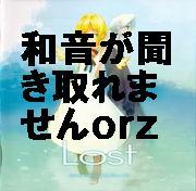 Sound Horizon in Piano