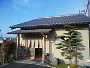 寿司カニ料理「なみじ」