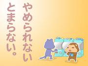 大阪でリアル友増やしたい