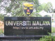 マラヤ大学/UniversitiMalaya/UM