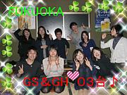 福大 GS/GH 03台!