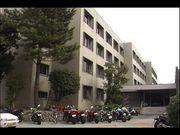 関西大学 北斗寮