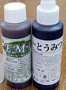 EM活性液