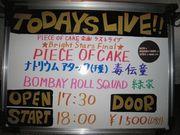 永遠のヒーロー★PIECE OF CAKE