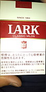 LARK CLASSIC MILDS
