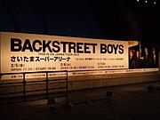 B.S.B(Niigata)