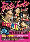PARTY JUNKIE@Studio CANDY