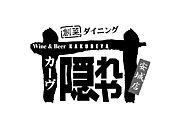 反省会〜カーヴ隠れや〜安城