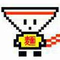 『ラーメン☆ロード』