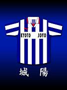 城陽高校サッカー部