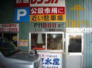 沖縄国際通りで感じたこと