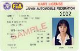 モータースポーツライセンス