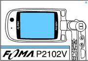 P2102V使ってます(ました)
