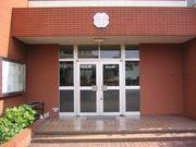 名古屋市立平田中学校の会