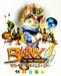 BLiNX(ブリンクス)