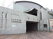 仙台市青葉体育館でスポーツ