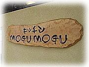 MOGU MOGU
