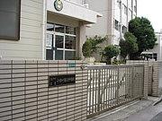 江戸川区立小松川第三中学校