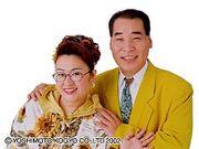 平成のボニー&クライド