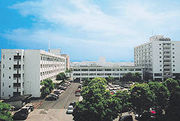 三重大学医学部